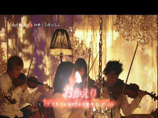 Bokura no Ongaku5 - ayaka and Miki Ando