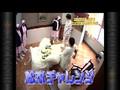 gaki no tsukai zettai waratte wa ikenai byouin 24hr (20071231)