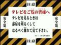地球防衛企業ダイ・ガード 第12話 「夜の新宿大決戦」 - Veoh動画
