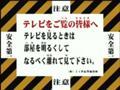地球防衛企業ダイ・ガード 第20話 「青の約束」 - Veoh動画
