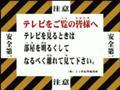 地球防衛企業ダイ・ガード 第21話 「偽りの記憶」 - Veoh動画