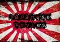 J-Movies