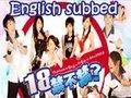 18 Jin Bu Jin [Eng Subbed]