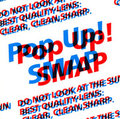 [CON DVD] SMAP 2006  -  Pop Up!