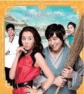 Soursdey Oun Somlang (2007) : {24 Episodes}