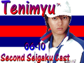Tenimyu 06-10 [2nd Cast]