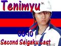 Tenimyu 06-10 [2nd Cast]