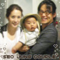 Kim Jung Eun and Lee Seo Jin