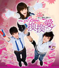 asian drama/aian songs lovers