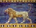 Documania -First Civilizations