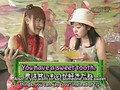 Ayaka's Suprise English lesson Season 4