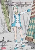 Eureka Seven and Beyond Fans