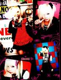 J-rock & J-pop #3
