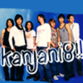 Kanjani8 Shows, Clips, and general Baka-ness