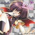 Karin Vampire chibu~