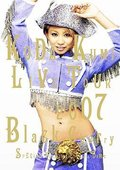 Kingdom of Koda Kumi ~J-Queen~