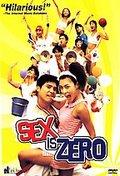 [K Movie] Sex is Zero