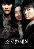 K-Movies : Must See!
