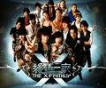 Last few eps of X-family
