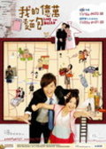 Love Or Bread ✿Taiwan Drama✿