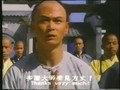 Kung Fu Flix
