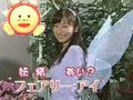 Mezamashi TV HD