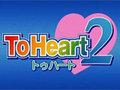 ToHeart2