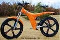 Optibike Electric Bikes