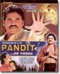 Pandit Ek Yodha