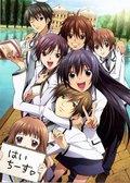 Popular Anime Shows