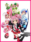 ♥Shugo Chara Manga♥
