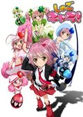 Shugo Chara! Music Channel