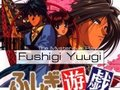 Fushigi Yuugi (subbed)