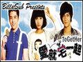 ToGetHer (Superstar Express)