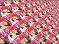 Akihabara@Deep Director's cut
