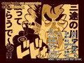Sasori VS. Elder Chiyo & Sakura Haruno
