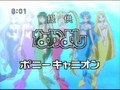 anime-openings