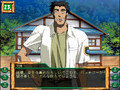 GreenGreen Gameplay (Sanae)