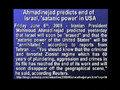 Aloha Bible Prophecy Channel