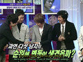 tvxq and super junior eng subbed stuff
