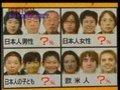 ためしてガッテン/ 20081210