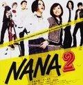 映画『NANA2』