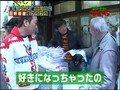モヤモヤさまぁ~ず2/ 20090109