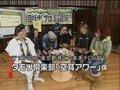 タモリ倶楽部/ 20090109