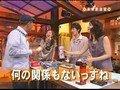 未来創造堂《石田ゆり子&武幸四郎》/ 20090109