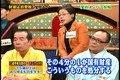 太田総理…秘書田中/ 20090123