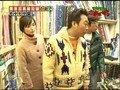 モヤモヤさまぁ~ず2/ 20090123