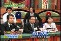 太田総理…秘書田中《山本モナが緊急謝罪》/ 20090130