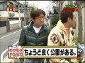 モヤモヤさまぁ~ず2/ 20090130