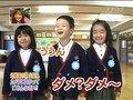 笑ってコラえて!/ 20090204